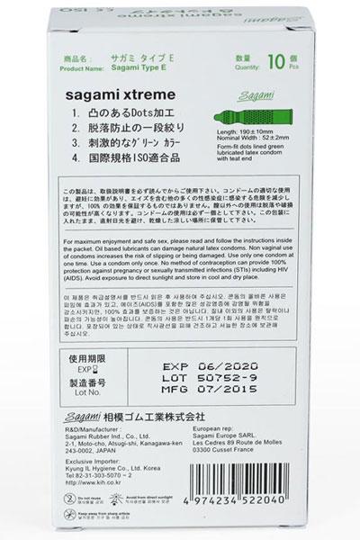 Bao cao su Sagami Xtreme White