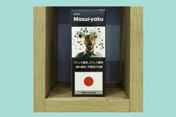 Thuốc mê Masui Yaku là sản phẩm hỗ trợ giấc ngủ rất tốt